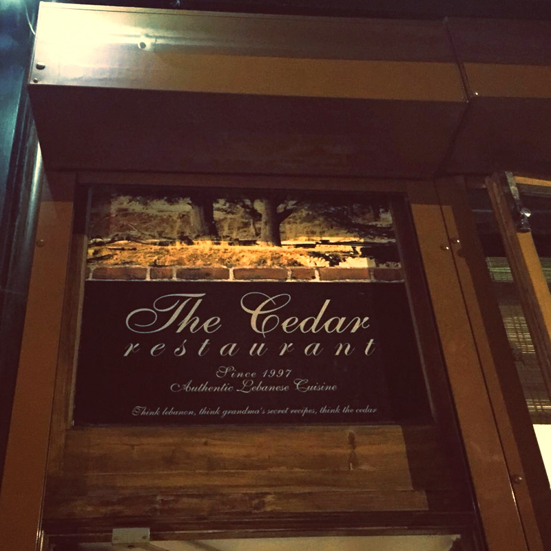 The cedar in London