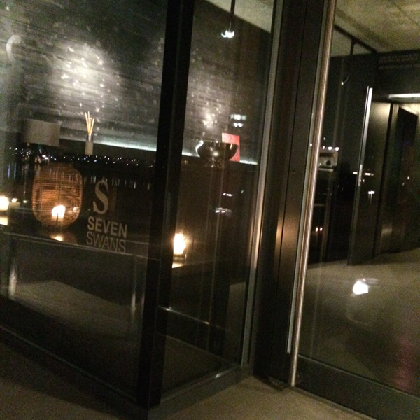 Seven-Swans_Restaurant_Mainkai Frontansicht